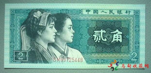 1980年2毛人民币现在涨了多少钱
