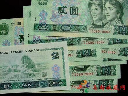 1980年2元人民币市场价格是多少