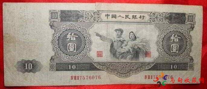 1953年10元纸币价格及真假区分的办法