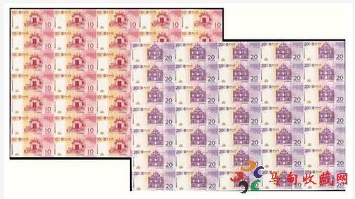 澳门回归10周年35连体整版钞值多少钱