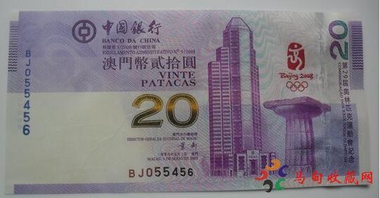 20元奥运钞最新价格