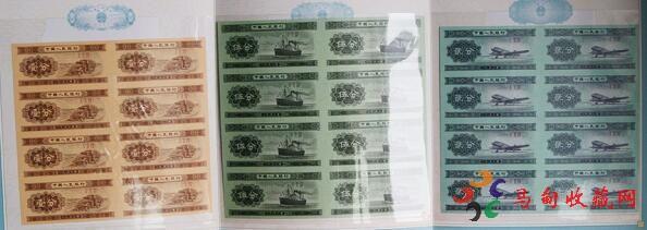 1分2分5分连体钞值多少钱?收藏价值如何?