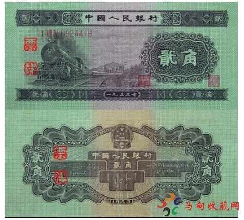 1953年2角人民币当前值多少钱