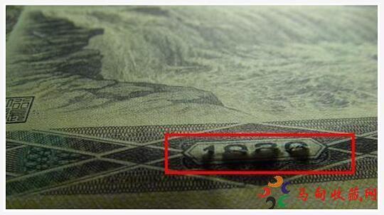 1980年50元纸币价格及怎么看真假