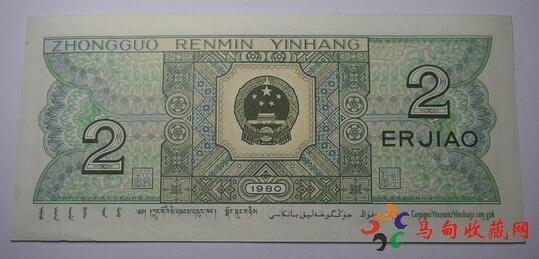 1980年2角人民币价格会涨吗?其价值如何?