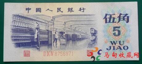 1972年5角纸币价格及今后升值潜力高吗?