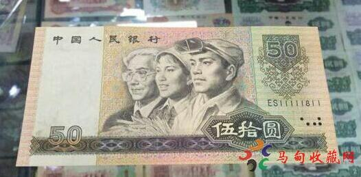 这张50元人民币1980版现在能值多少钱