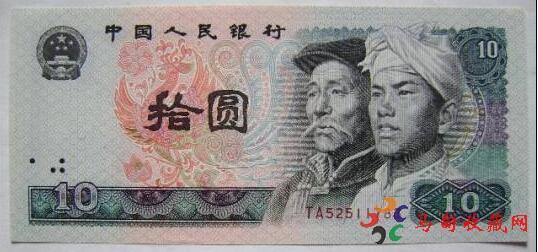 1980年十元人民币最新市场价