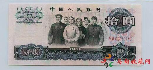 1965版10元<a href='http://www.mdybk.com/pri-1.htm' target='_blank'>人民币价格</a>有飙升的希望吗