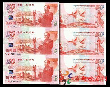 《哈尔滨回收钱币》为什么连体钞投资收藏价值高