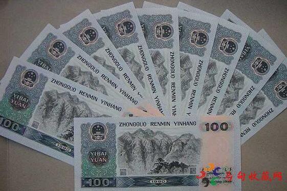 第四套人民币100元价格为什么暴涨