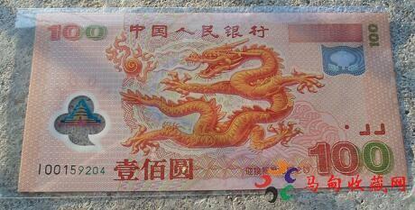 现在千禧龙钞大概价格是多少