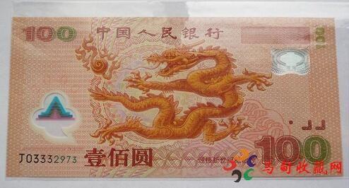 面值100元龙钞现在值多少钱