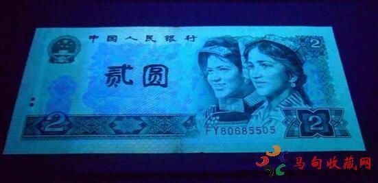 人民币90版2元绿幽灵价格