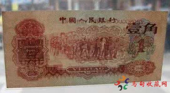 第三套人民币枣红一角回收价格表