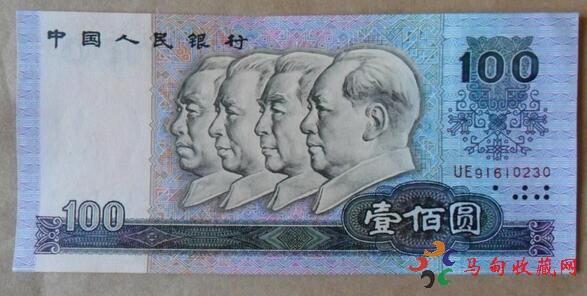 1980年100元纸币回收价格