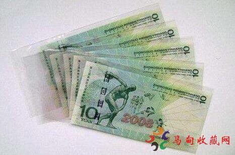哪里有回收纪念钞?纪念钞最新价格表