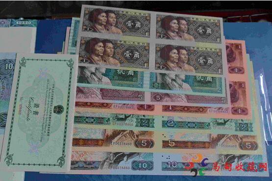 第四套人民币1角到10元四连体回收价格