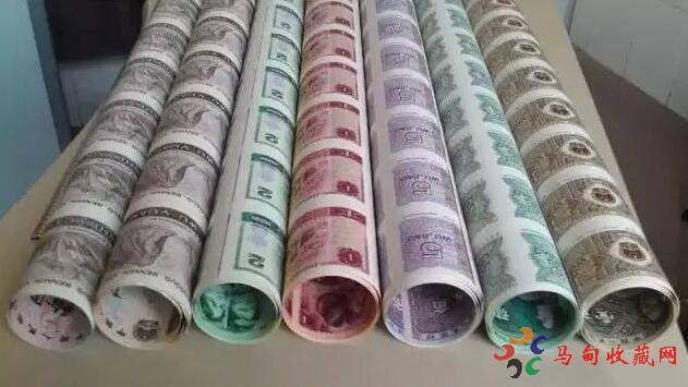第四版人民币整版钞回收价格表