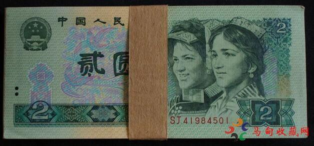 1990版2元人民币回收价格