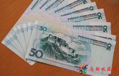 1999年50元人民币最新回收价格表