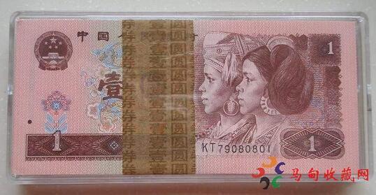 1996年1元纸币最新价