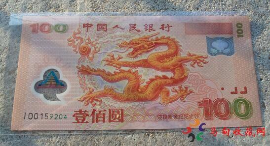 【上海回收纪念钞】深潜钞会是下一张塑料钞吗?