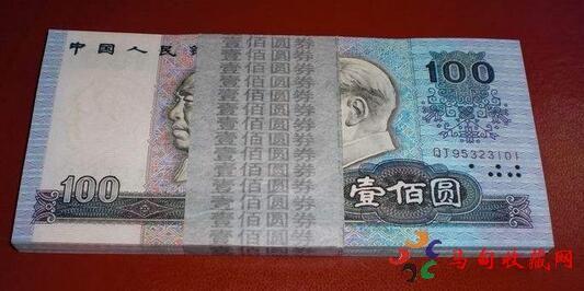 80版100元人民币多少钱一张?