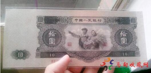 第二套人民币10元大黑十收藏价值