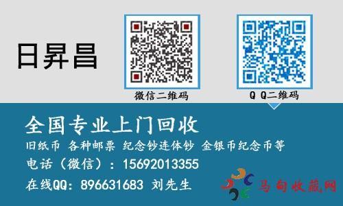 中国四大纪念钞,奥运钞价格最高