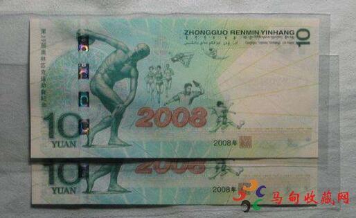 大陆奥运钞与香港奥运钞价格差距大