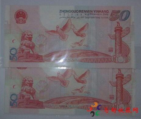 2018年建国50周年纪念钞最新行情价格