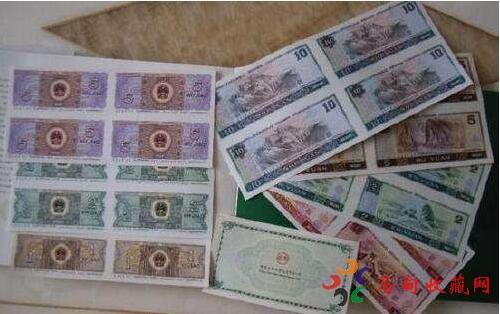 人民币连体钞价格表