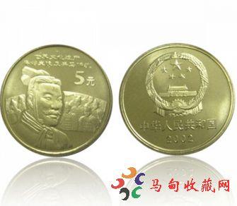 世界遗产兵马甬纪念币
