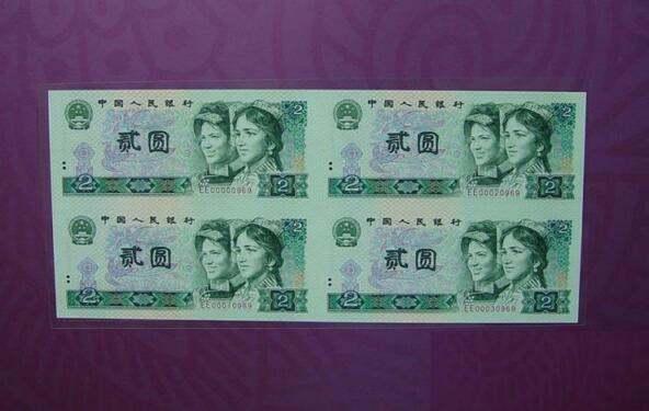 第四套人民币两元四连体