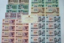 第四套人民币长城八连体钞