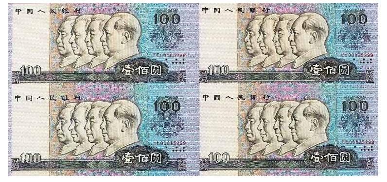 1980年100元四连体钞