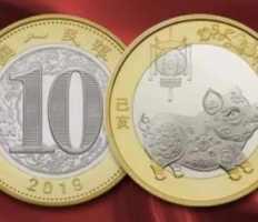2019年猪年纪念币发行量多少?有没有升值空间?