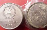 1985年长城币的两种版别