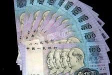1990年100元纸币-90100元人民币