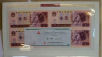 第四套人民币1元纸币值多少钱?80版1元四连体钞价格表