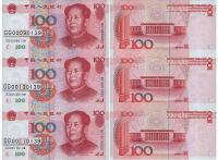 世纪龙卡纪念钞最新价格 现在收购要多少钱?