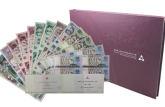 第四套人民币四连体多少钱一套,第四套人民币回收价格