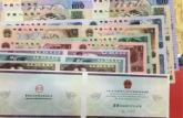 第四套人民币四连体价格表