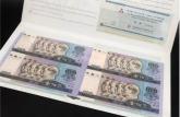 第四套人民币90版100元四连体钞价格及投资前景