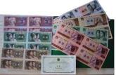 第四套四连体人民币价格表
