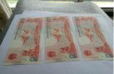 开国大典50元纪念钞的价值