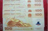 龙钞纪念钞价格