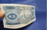 53版宝塔山2元纸币最新价格表