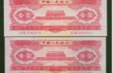 1953年1元人民币收藏价格及辨别方法